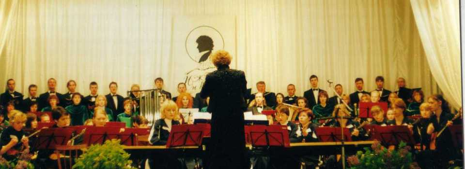 The performance of the Governor's orchestra